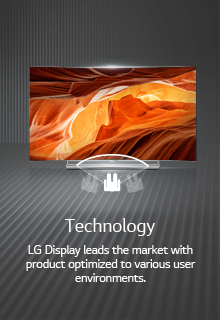 Technology - LG Display leads the market with product optimized to various user environments.